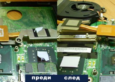 почистване на компютри